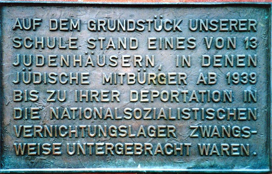 Gedenktafel Paul-Gerhardt-Schule