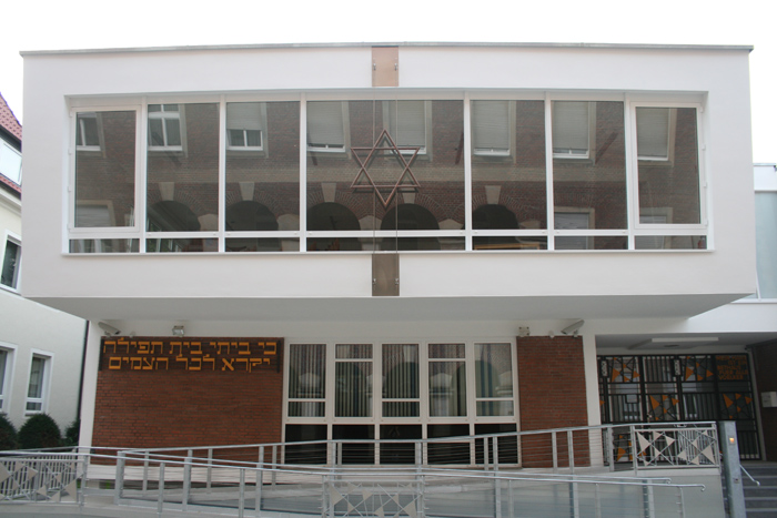 Jüdische Gemeinde Münster